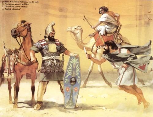 """Иудея и Аравийская Петра (I в. н.э.): 1 - набатейский верблюжий всадник; 2 - иудейский конный лучник царя Ирода; 3 - зилот-""""сикарий"""""""