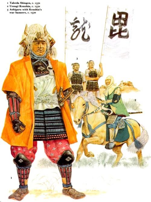 1 - Такеда Шинген (1570 г.); 2 - Уесуги Кеншин (1570 г.); 3 - ашигару с воеными знаменами Кеншина (1570 г.).