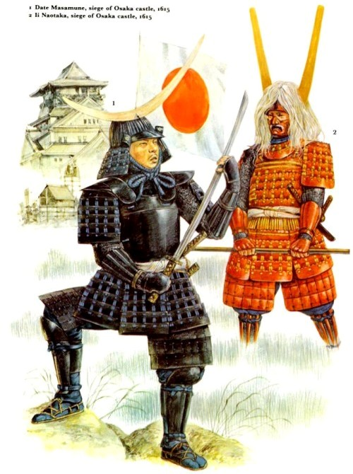 1 - Дате Масамуне (осада Осаки, 1615 г.); 2 - Ийи Наотака (осада Осаки, 1615 г.).