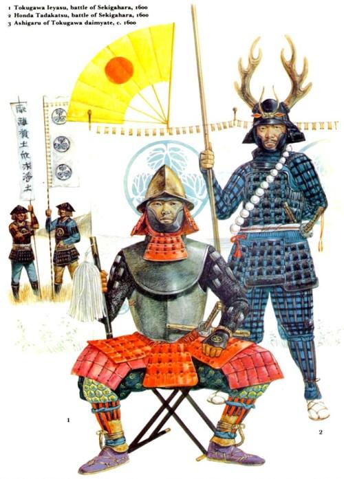 1 - Токугава Иеясу (битва при Секигахаре, 1600 г.); 2 - Хонда Тадакатсу (битва при Секигахаре, 1600 г.); 3 - ашигару армии Иеясу (1600 г.).