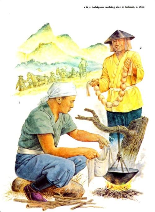 1, 2 - ашигару варят рис в шлеме (1600 г.).