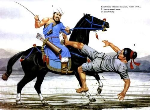 Восстание красных повязок (около 1350 г.): 1 - монгольский воин; 2 - повстанец.