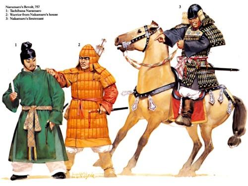 Восстание Нарамаро (757 г.): 1 - Тачибано Нарамаро; 2 - воин из дома Накамаро; 3 - младший офицер Накамаро.