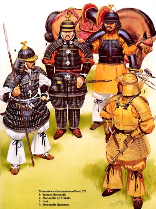 Наказание Мононобе (527 г.): 1 - Ямато Мононофу; 2 - Мононобе но Аракаби; 3 - Айваи; 4 - воин из клана Мононобе.