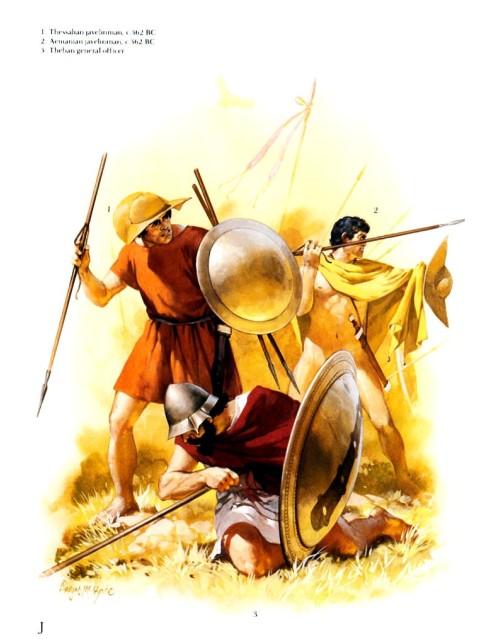 1 - фессалийский пельтаст (362 г. до н.э.); 2 - аэнийский пельтаст (362 г. до н.э.); 3 - фиванский офицер.