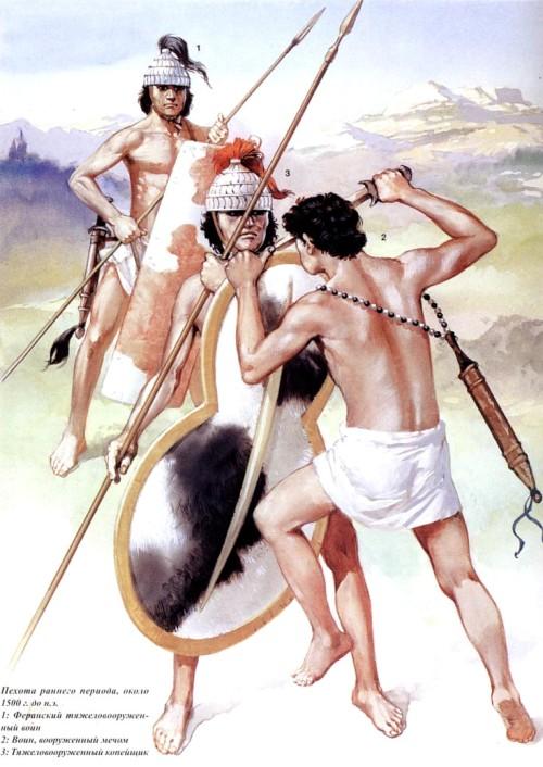 Пехота раннего периода (XVI-XV вв. до н.э.): 1 - легкий пехотинец, вооруженный мечом (XVI в. до н.э.); 2 - крито-минойский воин, вооруженный дротиком (окло 1450 г. до н.э.); 3 - тяжеловооруженный копейщик (XVI в. до н.э.).