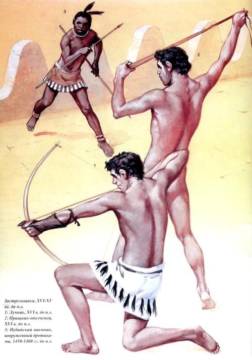 Застрельщики (XVI-XV вв. до н.э.): 1 - лучник (XVI в. до н.э.); 2 - пращник-ополченец (XVI в. до н.э.); 3 - нубийский наемник, вооруженный дротиками (1450-1400 гг. до н.э.).