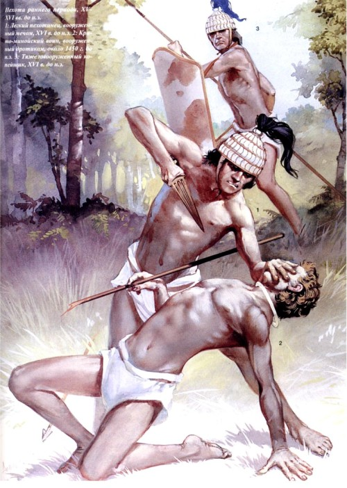 Пехота позднего периода (около 1250-1200 гг. до н.э.): 1, 2 - микенские копейщики, 3 - пилосский пехотинец.