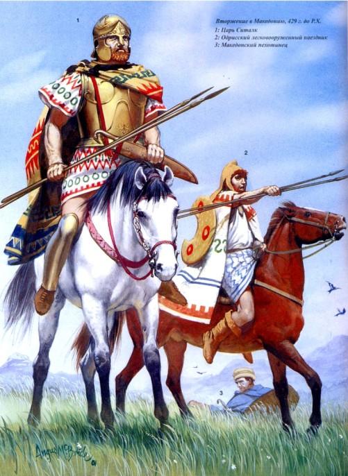 Вторжение в македонию (429 г. до н.э.): 1 - царь Ситалк; 2 - одрисский легковооруженный всадник; 3 - македонский пехотинец.