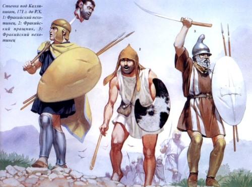 Стычка под Каллиником (171 г. до н.э.): 1, 3 - фракийские пехотинцы; 2 - фракийский пращник.