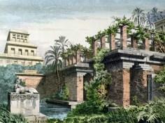 Южная Месопотамия